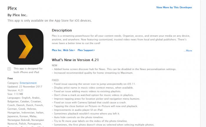 Download Plexfor iPad